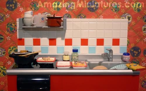 rement kitchen