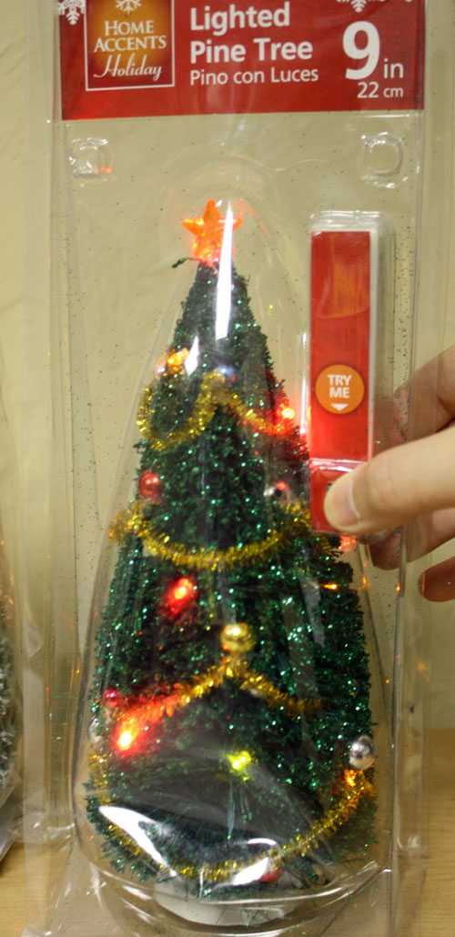Home Depot Christmas Tree